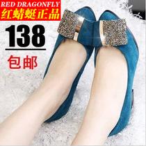 包邮红蜻蜓2013春秋季新款正品单鞋 真皮水钻蝴蝶结粗跟女鞋子 价格:138.00