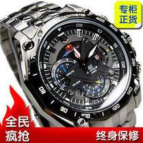 正品卡西欧全自动机械男表550D红牛限量版钢带运动防水男士手表男 价格:466.20