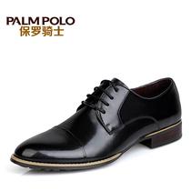 保罗骑士秋冬新品 英伦商务男士正装皮鞋 真皮正品男鞋休闲鞋子男 价格:299.00