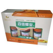 包邮 新疆特产百信黑蜂蜂蜜礼盒正品1500g  除偏远地区 价格:220.00