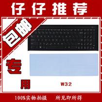 华硕N71Y66Vg-SL笔记本电脑|键盘保护膜|键盘贴膜|键位膜|键盘膜 价格:12.99
