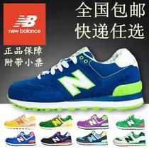 新百伦正品女鞋NB574韩国代购运动鞋996男鞋复古休闲情侣慢跑步鞋 价格:150.00