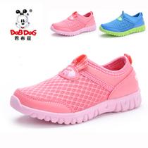 专柜正品巴布豆童鞋 男女孩子儿童 透气运动鞋 休闲跑步鞋单网鞋 价格:89.00