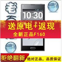 全新原装正品 LG F160 Optimus LTE 2 L/S/k 智能手机送原电 价格:910.00