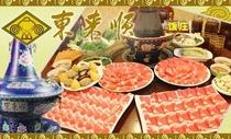 北京东来顺价值557元的4-5人豪华火锅套餐,京城2店通用 电子券, 价格:196.00