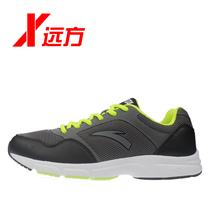 安踏男鞋正品鞋2013安踏运动鞋安踏跑步鞋跑鞋男鞋11335527-1-2-3 价格:161.40