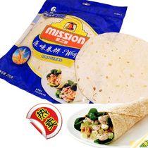 家用 墨西哥卷饼原料 美之享 原味卷饼6片装270克日期到14.01.06 价格:13.50