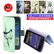 大显 IS9300 E9300 皮套 手机套 保护套 卡通壳 纯色皮套 价格:28.00
