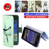 Daxian/大显 SIV 9500  皮套 手机套 保护套 卡通壳 纯色皮套 价格:28.00