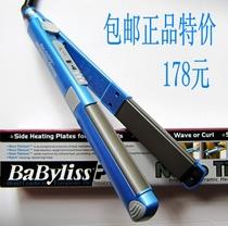 新款原装babyliss纳米钛调温负离子二合一卷发棒直发器夹板卷发器 价格:168.00
