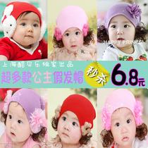 秋冬季淑女宝宝护耳卡通兔子婴幼儿小童公主套头针织多款胎帽B931 价格:6.80
