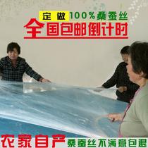 春秋被蚕丝被100%桑蚕丝被桐乡儿童被子母被手工定位全棉特价包邮 价格:127.50