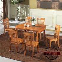 实木餐桌小户型可折叠餐桌椅组合1.5米圆桌圆形转台饭桌吃饭桌 价格:587.10