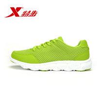 特步男鞋正品鞋2013新款秋季运动鞋网鞋透气网面跑鞋男士跑步鞋b 价格:129.00