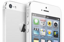 苹果/Apple iphone5 国行 全国联保 13年8月出厂 价格:4150.00
