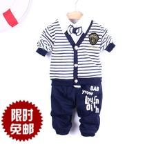 童装2013男童新款0-1岁男宝宝秋装韩版1-2岁儿童套装婴儿衣服潮 价格:59.84