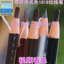 视频看色MEISHOKU名色1818拉线笔 拉线眉笔 眼线笔 最新蓝标防伪 价格:8.42