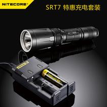 3T-SRT7复仇者18650电池+充电器套装战术环无级调亮强光LED手电筒 价格:783.00
