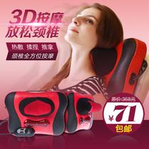 正品包邮 颈部肩背部腰部颈椎按摩器 颈椎乐按摩枕 加热按摩靠垫 价格:71.00