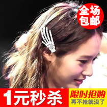 [满9.9包邮]韩版饰品批发新款个性鬼爪子骷髅手骨发夹边夹发饰 价格:1.00