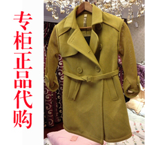 DAZZLE/地素/黛若2013秋冬新款专柜正品代购羊毛大衣233F301外套 价格:285.00