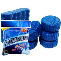 狮博蓝泡泡洁厕灵 马桶清洁剂 除垢剂 洁厕灵宝除臭剂 1袋10个装 价格:10.00