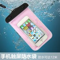 乐光 苹果 iphone4手机壳 iphone4s手机防水套 潜水保护套5代新款 价格:18.00