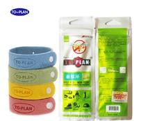 正品TO-PLAN驱蚊手环 宝宝防蚊手环 手袋 纯天然儿童必备 价格:36.80