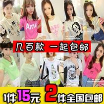 2件包邮2013夏款女装打底衫可爱卡通韩版修身休闲宽松T恤短袖夏装 价格:14.90