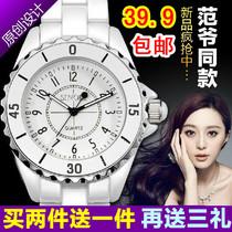 时诺比仿陶瓷韩国时尚潮流时装表女生男士中学生果冻白色情侣手表 价格:39.90
