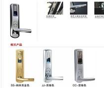 专柜正品 长沙市内上门安装 爱迪尔指纹锁/爱迪尔4920 指纹锁 价格:2480.00