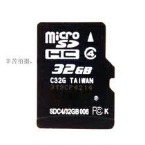 LG LU4500 LX290 L-04A手机内存卡32G TF卡 microSDHC存储卡 包邮 价格:149.50