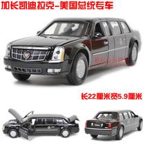 合金汽车模型 1:32 加长凯迪拉克DTS总统车 声光版 玩具车模 价格:48.00
