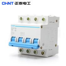 正泰小型断路器 DZ47 4P 20A 正泰 空气 开关 低压配电断路器正品 价格:33.10