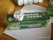 拳王插座10A三插头 三脚插 全部正品 假一罚万实物拍摄 价格:2.80