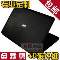 联想Lenovo B480 M490 M495 B490 G490 外壳膜 贴膜贴纸 4D碳纤维 价格:60.00