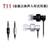 包邮送礼 OVC/奥凯华科 T11入耳式耳机 重低音 手机MP3电脑耳机潮 价格:68.00