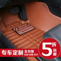 朗森 全包围汽车脚垫 宝马3系 7系 进口5系 1系 X1 X5 X6 X3脚垫 价格:298.00