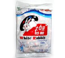 冠生园奶糖 大白兔经典原味奶糖 浓浓奶香好滋味 227/245g 价格:10.80