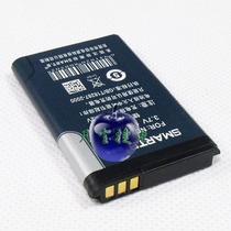 聪明电 长虹M868 A320 A330 A338电池 创维L100电池 1100毫安 价格:29.00