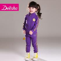 笛莎童装2014新款女童春装衣服儿童春秋款卫衣运动套装1422512 价格:139.00