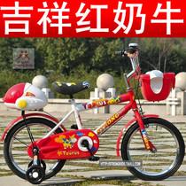 特价正品新中华强孩纳儿童自行车12寸14寸16寸 男 非小龙哈彼童车 价格:190.00