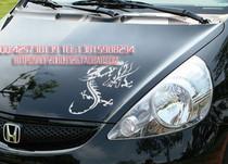 湾岸车贴 汽车反光贴纸 超酷龙纹图腾机盖贴 21x25cm 价格:15.00