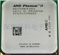 AMD(羿龙 II X2 550)Phenom II X2 550  3.1G 6M AM3 黑盒 价格:240.00