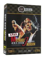 迈克尔杰克逊Michael jackson专辑 2DVD经典歌碟演唱会 跳舞老歌 价格:25.00