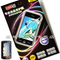 正品!飞毛腿品牌 多普达HD 多普达Touch HD 手机专用屏幕保护膜 价格:1.50