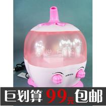 康福尔加湿器SPS-838 加湿器 超静音 正品 家用 香薰 特价 包邮 价格:118.00