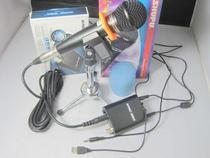 超实用低价 yy 聊天室录音麦克风 拼得胜 isk 电脑k歌录音组合 价格:99.00