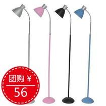 现代简约 时尚 LED落地灯 客厅卧室灯钓鱼灯写字灯书房灯 工作灯 价格:56.00