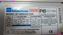 原装正品 七盟ST-600EAD-35A 600W 主动式 PFC 价格:160.00